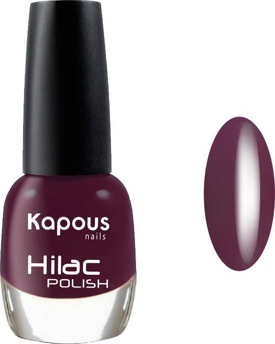 Лак для ногтей Kapous Hi-Lac, тон №2084, 12 мл