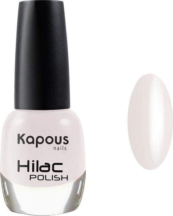 Лак для ногтей Kapous Hi-Lac, тон №2077, 12 мл