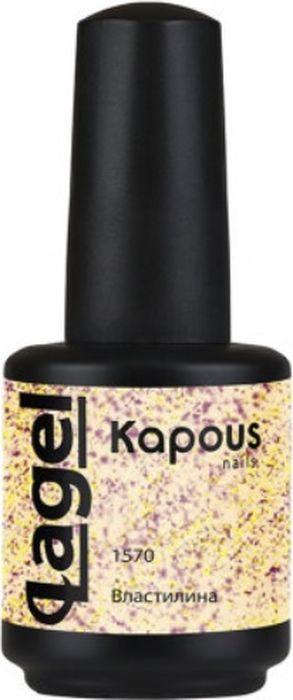 Гель-лак для ногтей Kapous Lagel, тон №1570, 15 мл