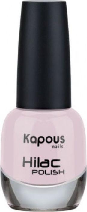 Лак для ногтей Kapous Hi-Lac, тон №2173, 12 мл