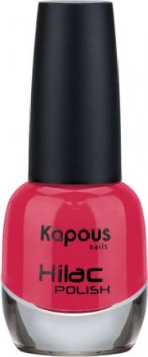 Лак для ногтей Kapous Hi-Lac, тон №2160, 12 мл