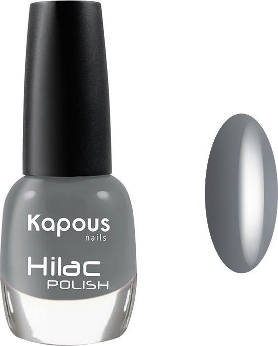 Лак для ногтей Kapous Hi-Lac, тон №2001, 12 мл