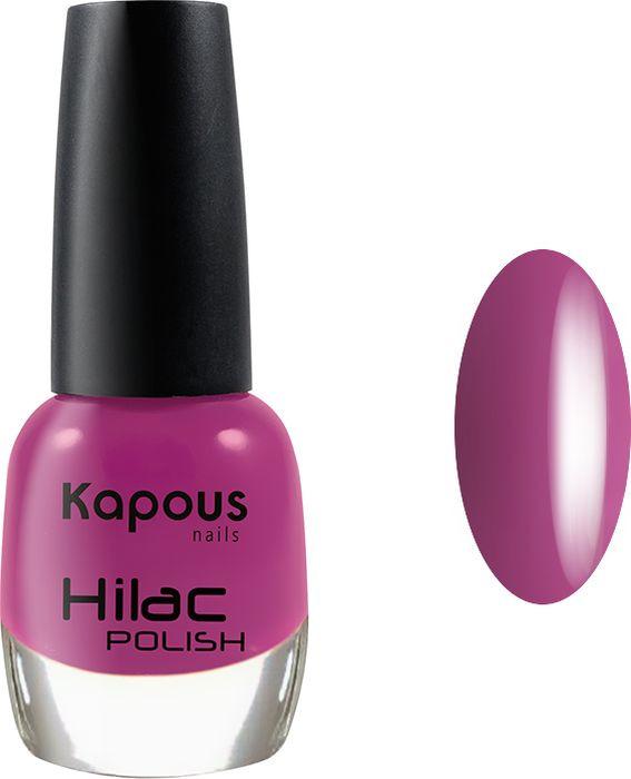 Лак для ногтей Kapous Hi-Lac, тон №2008, 12 мл