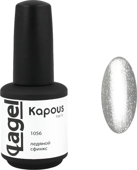 Гель-лак для ногтей Kapous Lagel, тон №1056, 15 мл