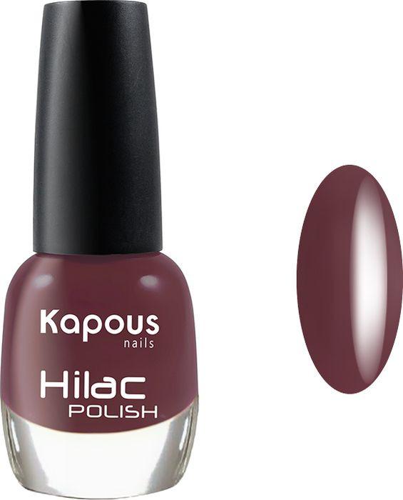 Лак для ногтей Kapous Hi-Lac, тон №2110, 12 мл