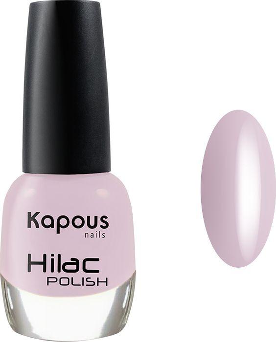 Лак для ногтей Kapous Hi-Lac, тон №2005, 12 мл