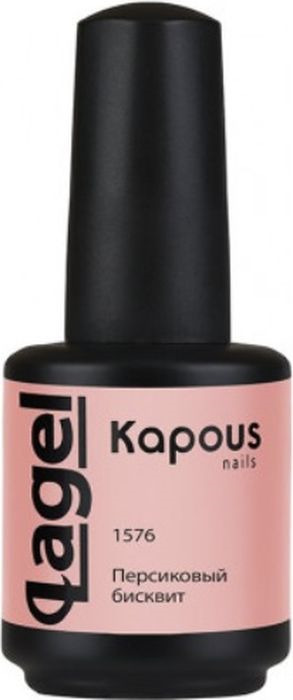 Гель-лак для ногтей Kapous Lagel, тон №1576, 15 мл