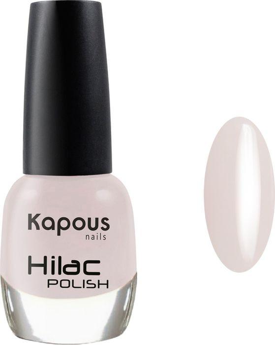 Лак для ногтей Kapous Hi-Lac, тон №2079, 12 мл