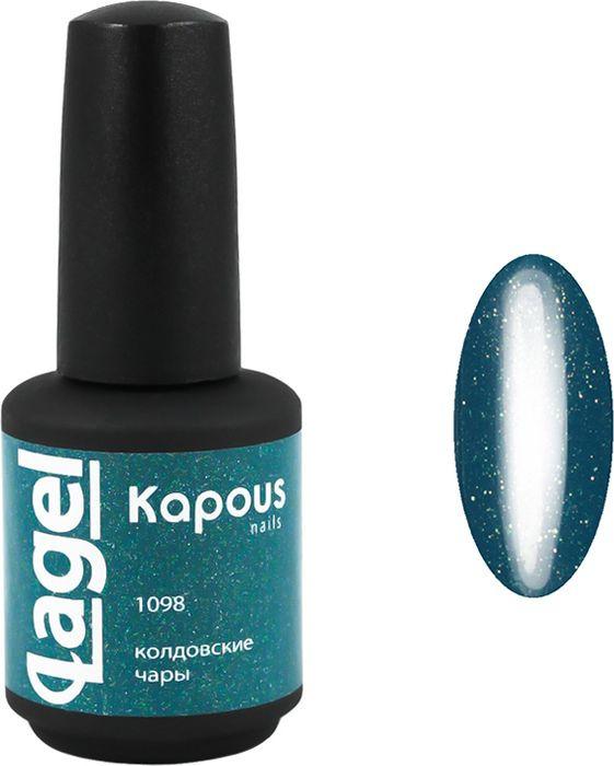 Гель-лак для ногтей Kapous Lagel, тон №1098, 15 мл