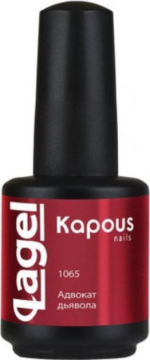 Гель-лак для ногтей Kapous Lagel, тон №1065, 15 мл