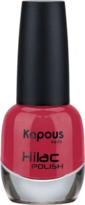 Лак для ногтей Kapous Hi-Lac, тон №2159, 12 мл