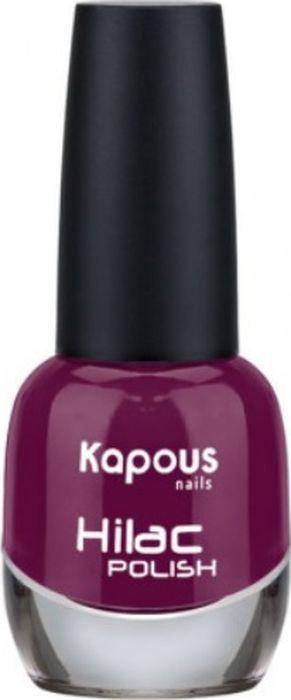 Лак для ногтей Kapous Hi-Lac, тон №2162, 12 мл