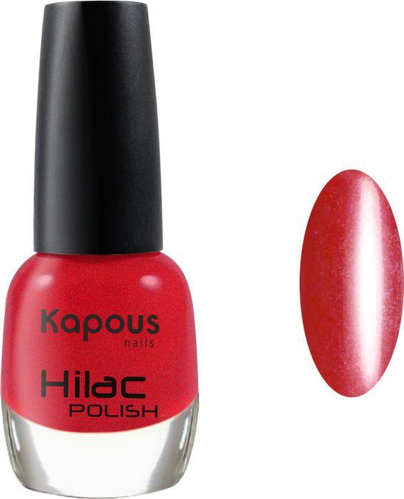 Лак для ногтей Kapous Hi-Lac, тон №2104, 12 мл