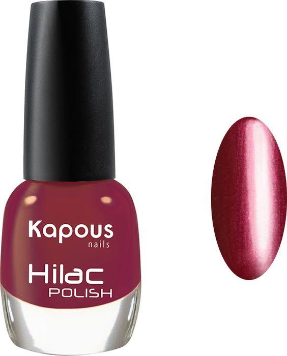 Лак для ногтей Kapous Hi-Lac, тон №2034, 12 мл
