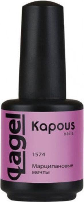 Гель-лак для ногтей Kapous Lagel, тон №1574, 15 мл
