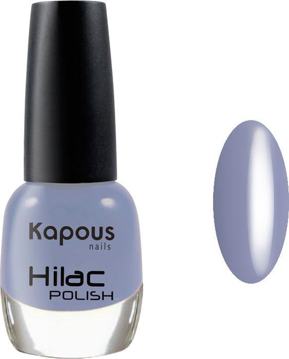 Лак для ногтей Kapous Hi-Lac, тон №2058, 12 мл