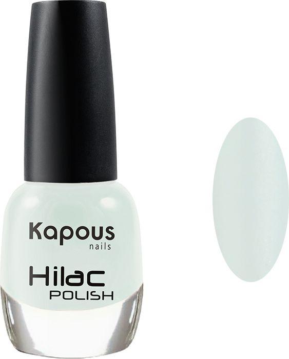 Лак для ногтей Kapous Hi-Lac, тон №2041, 12 мл