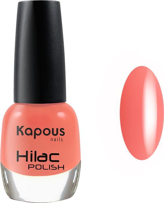 Лак для ногтей Kapous Hi-Lac, тон №2028, 12 мл