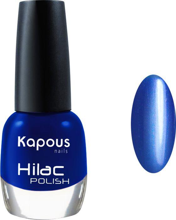 Лак для ногтей Kapous Hi-Lac, тон №2067, 12 мл