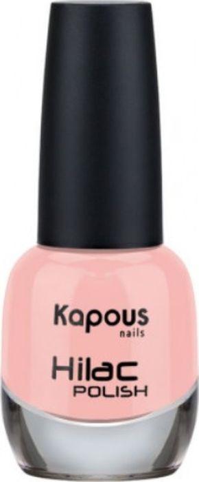 Лак для ногтей Kapous Hi-Lac, тон №2150, 12 мл