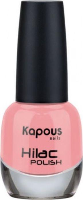 Лак для ногтей Kapous Hi-Lac, тон №2181, 12 мл