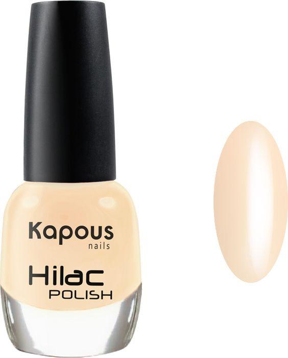 Лак для ногтей Kapous Hi-Lac, тон №2099, 12 мл