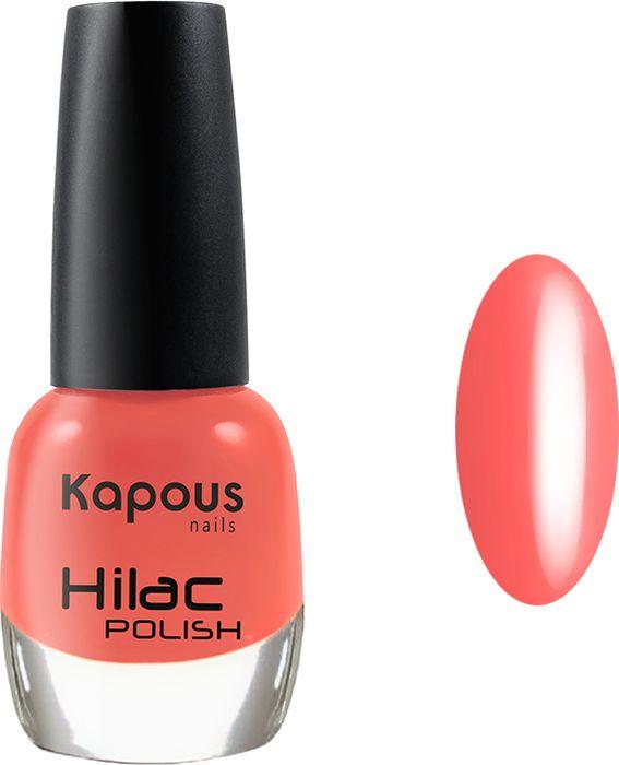 Лак для ногтей Kapous Hi-Lac, тон №2119, 12 мл