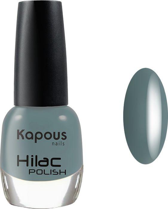 Лак для ногтей Kapous Hi-Lac, тон №2032, 12 мл