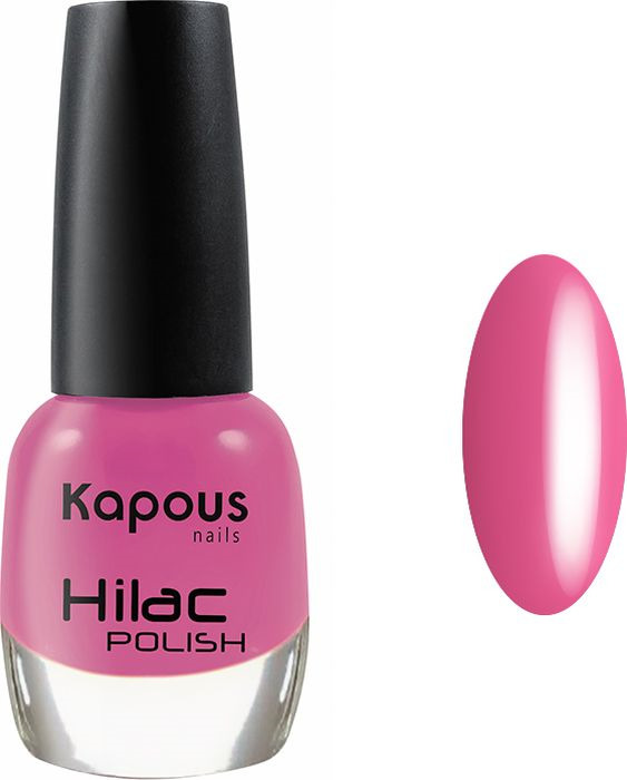 Лак для ногтей Kapous Hi-Lac, тон №2019, 12 мл