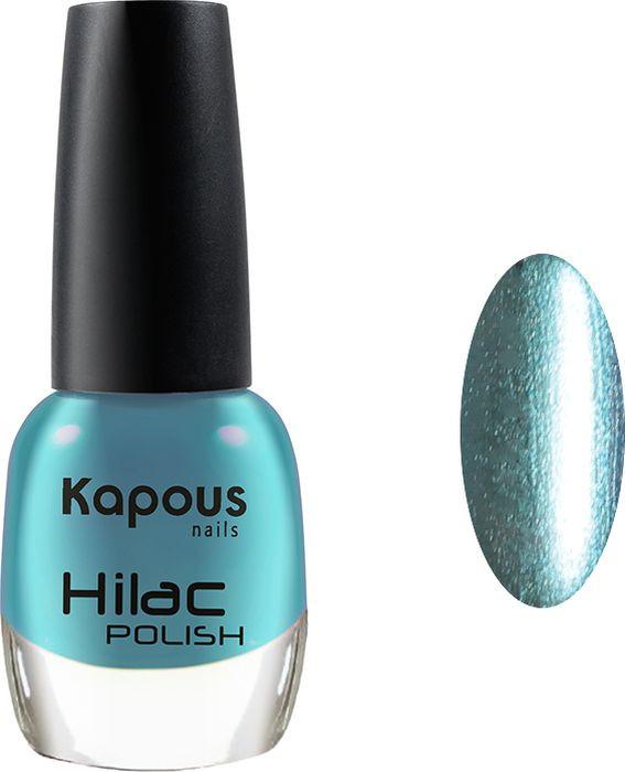 Лак для ногтей Kapous Hi-Lac, тон №2134, 12 мл