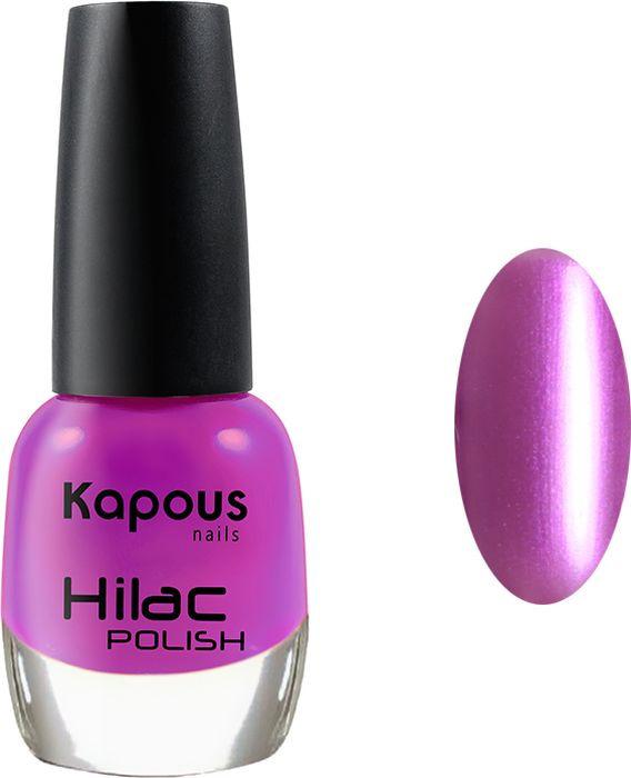 Лак для ногтей Kapous Hi-Lac, тон №2009, 12 мл