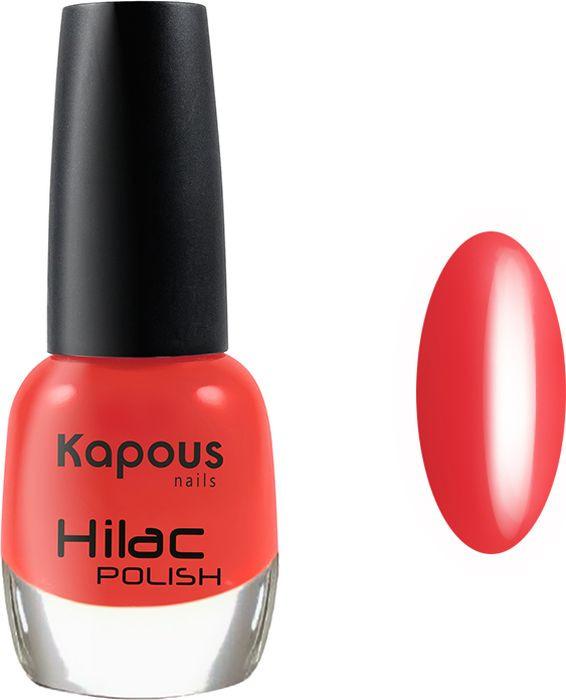 Лак для ногтей Kapous Hi-Lac, тон №2120, 12 мл