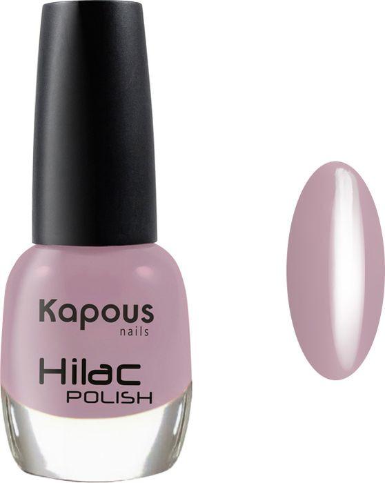Лак для ногтей Kapous Hi-Lac, тон №2081, 12 мл