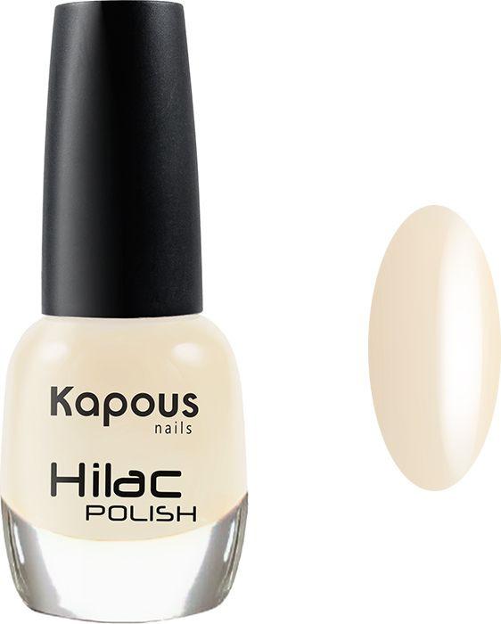 Лак для ногтей Kapous Hi-Lac, тон №2052, 12 мл