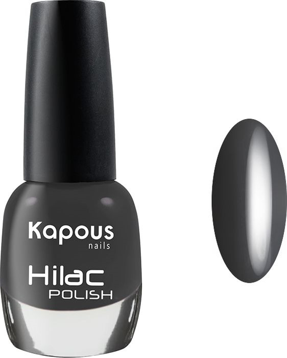 Лак для ногтей Kapous Hi-Lac, тон №2000, 12 мл