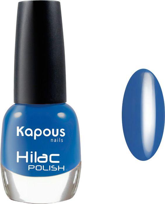 Лак для ногтей Kapous Hi-Lac, тон №2065, 12 мл