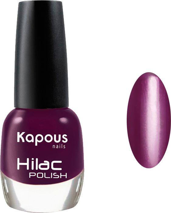 Лак для ногтей Kapous Hi-Lac, тон №2086, 12 мл