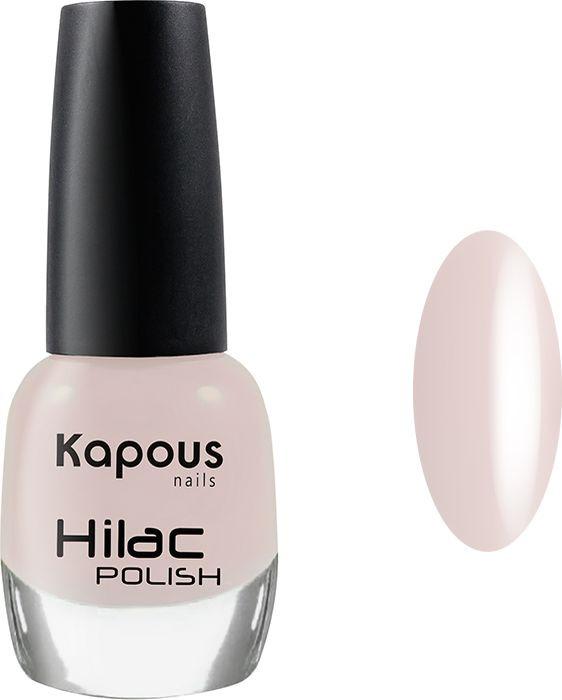 Лак для ногтей Kapous Hi-Lac, тон №2123, 12 мл