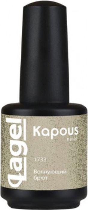 Гель-лак для ногтей Kapous Lagel, тон №1733, 15 мл