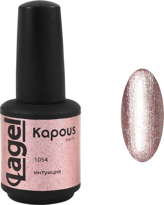 Гель-лак для ногтей Kapous Lagel, тон №1054, 15 мл