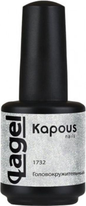 Гель-лак для ногтей Kapous Lagel, тон №1732, 15 мл