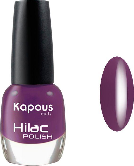 Лак для ногтей Kapous Hi-Lac, тон №2085, 12 мл