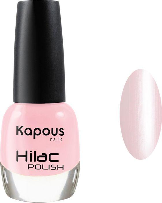 Лак для ногтей Kapous Hi-Lac, тон №2074, 12 мл