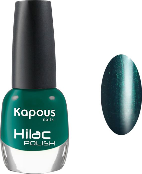 Лак для ногтей Kapous Hi-Lac, тон №2017, 12 мл
