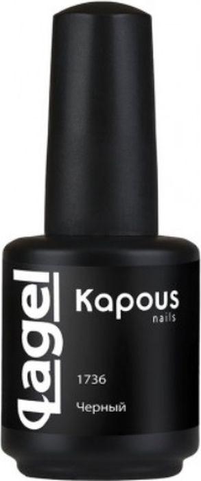 Гель-лак для ногтей Kapous Lagel, тон №1736, 15 мл