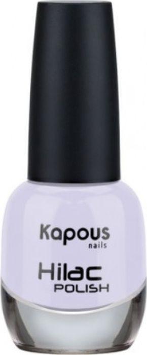 Лак для ногтей Kapous Hi-Lac, тон №2174, 12 мл