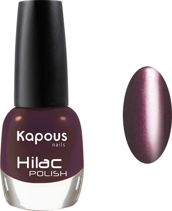 Лак для ногтей Kapous Hi-Lac, тон №2014, 12 мл