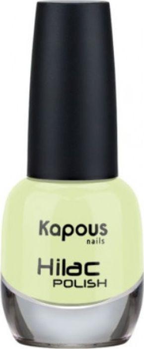 Лак для ногтей Kapous Hi-Lac, тон №2178, 12 мл
