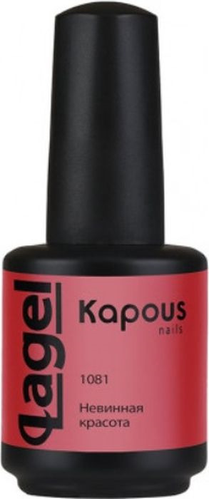 Гель-лак для ногтей Kapous Lagel, тон №1081, 15 мл