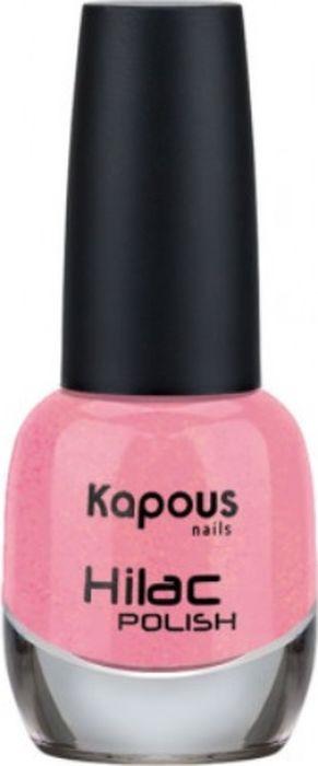 Лак для ногтей Kapous Hi-Lac, тон №2157, 12 мл